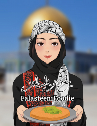 Fatimah Alghweir